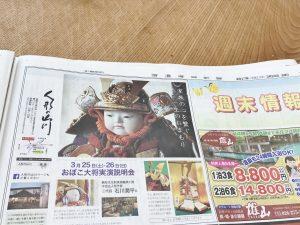 石川潤平 記事